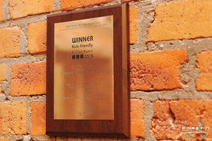 «Ногам дорогу» обладатель премии Kids-friendly Business Award