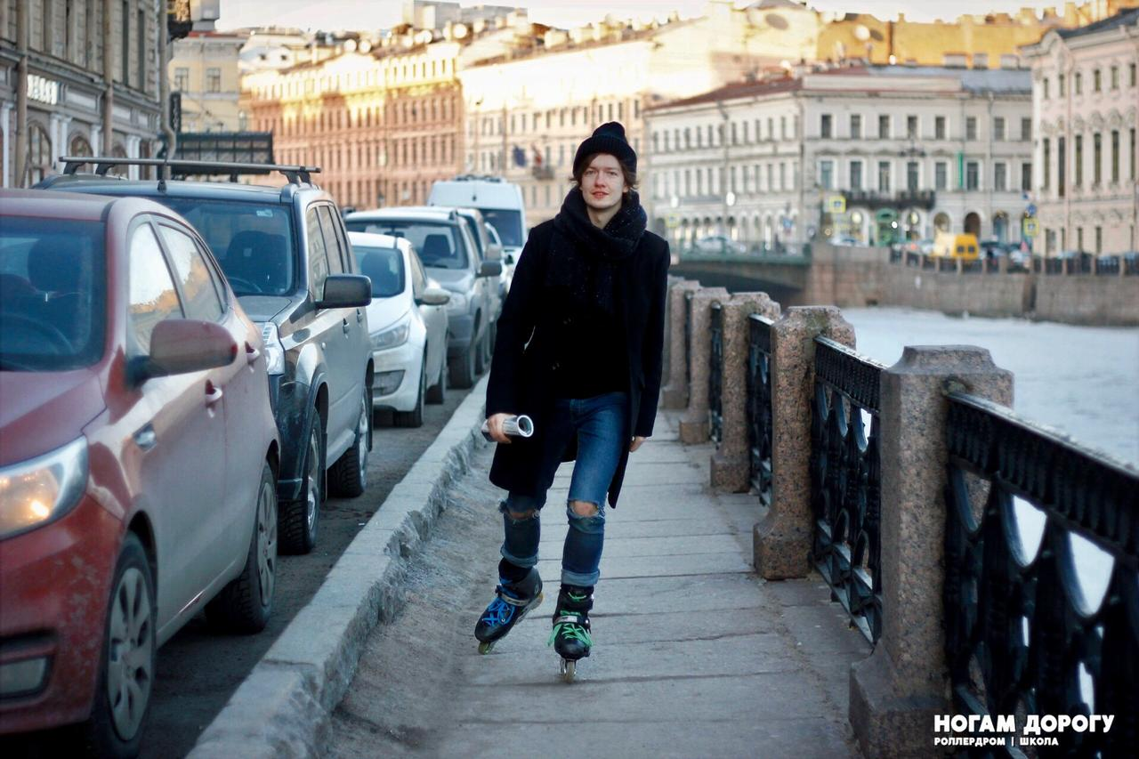 Обучение катанию на роликах в Санкт-Петербурге